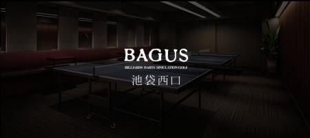 BAGUS 池袋西口店