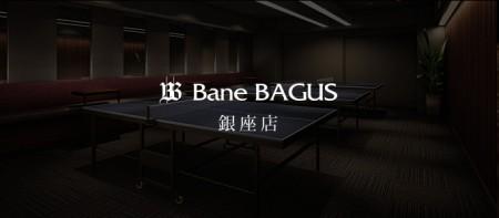 BANE BAGUS 銀座店