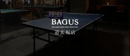 BAGUS 道玄坂店
