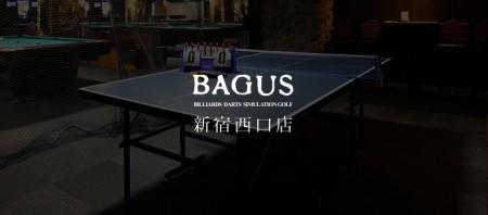 BAGUS 新宿西口店
