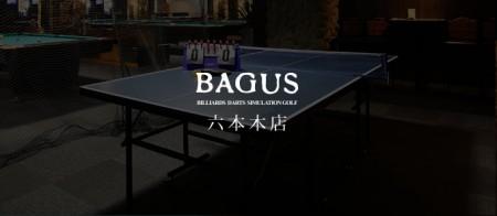 BAGUS 六本木店