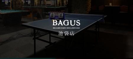 BAGUS 池袋店