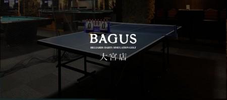 BAGUS 大宮店