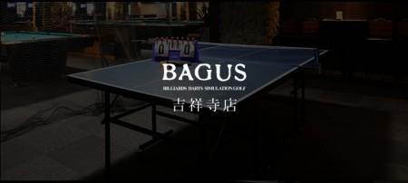 BAGUS 吉祥寺店