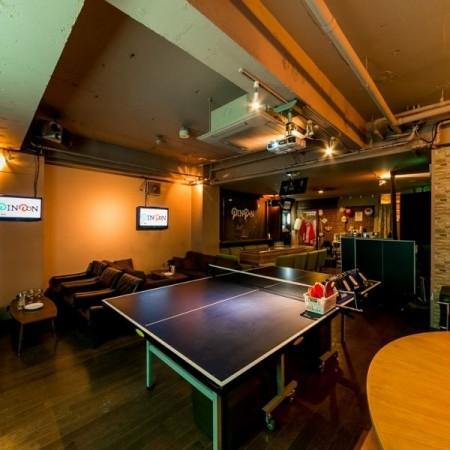 卓球BAR PINPON(ピンポン)  渋谷店