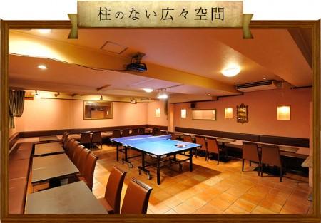 Dining Bar DoRa