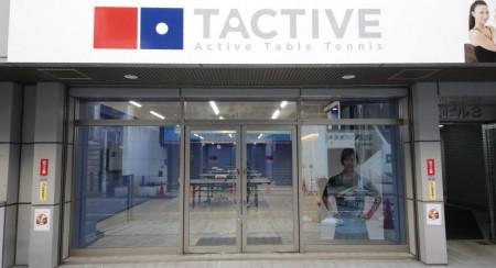 TACTIVE府中店