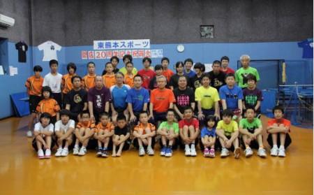 東熊本スポーツ