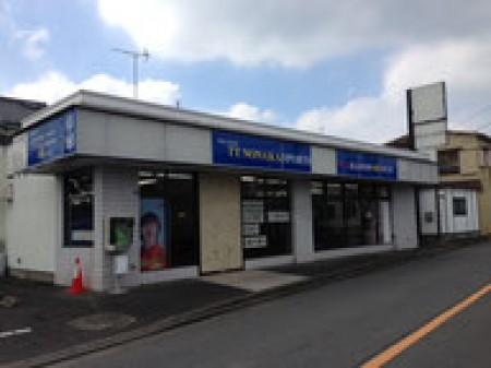 TTA東京西多摩卓球スタジオ