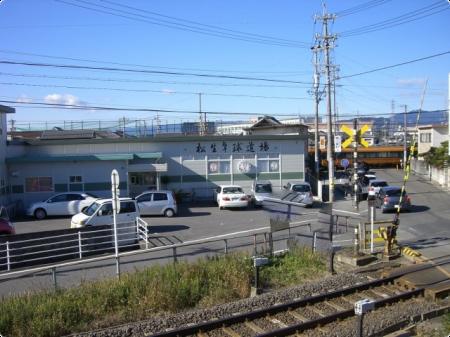 松生卓球道場