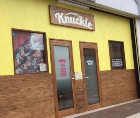 KNUCKLE(ナックル)