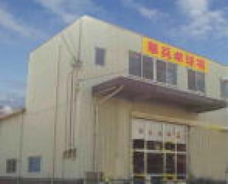 華兵卓球場