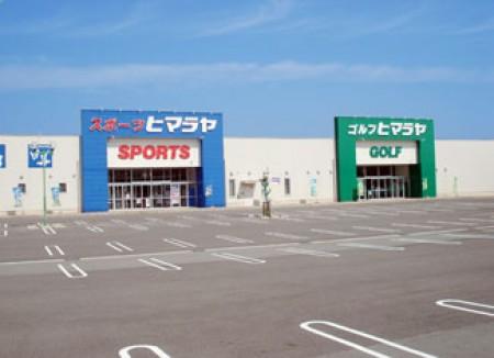 三重県のスポーツショップ一覧 - NAVITIME