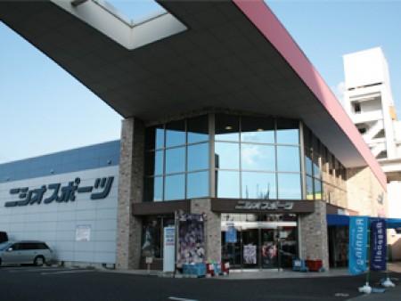 ニシオスポーツ アスリートネオ(春日井店)