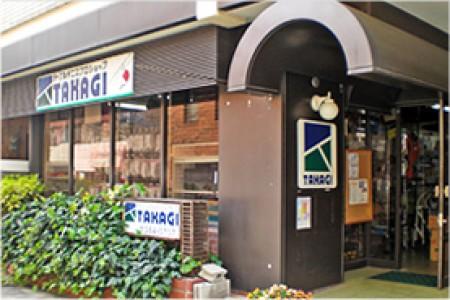 スピンボール タカギ 大江店
