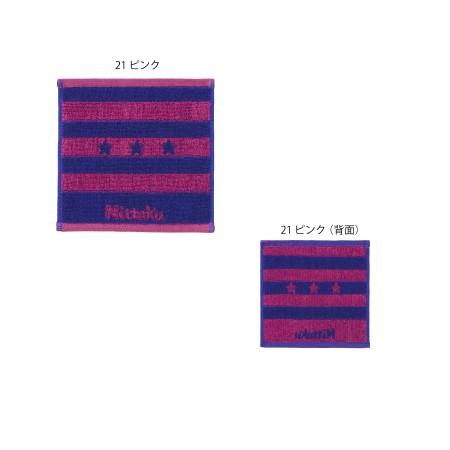 ハンカチタオル(21 ピンク)