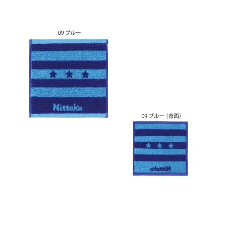 ハンカチタオル(09 ブルー)