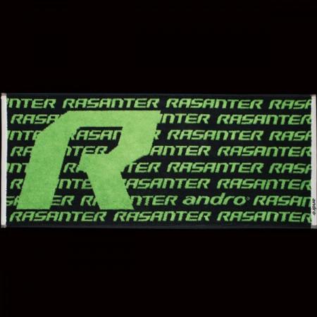 タオル RASANTER(グリーン)