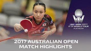 【動画】伊藤美誠 VS ZHANG Qiang 2017シマスター2017 プラチナ、オーストラリアンオープン ベスト32