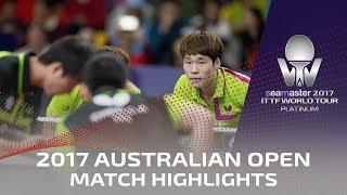 【動画】張禹珍・PARK Ganghyeon VS 陳建安・江宏傑 シーマスター2017 プラチナ、オーストラリアオープン 決勝