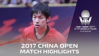 【動画】丹羽孝希 VS 張本智和 シーマスター2017 プラチナ、中国オープン 準々決勝