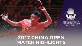 【動画】許昕 VS ルベッソン シーマスター2017 プラチナ、中国オープン ベスト32