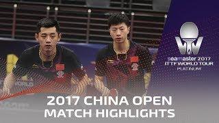 【動画】馬龍・張継科 VS HUANG Chien-Tu・WANG Tai-Wei シーマスター2017 プラチナ、中国オープン ベスト16