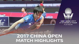 【動画】木造勇人 VS 及川瑞基 シーマスター2017 プラチナ、中国オープン 決勝