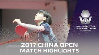 【動画】塩見真希 VS 加藤杏華 シーマスター2017 プラチナ、中国オープン 決勝