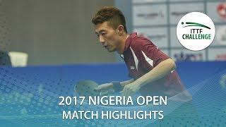 【動画】OBAYOMI Michael VS 李平 2017 ITTFチャレンジ、ナイジェリアオープン ベスト64