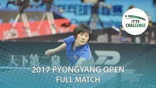 【動画】KIM Nam Hae VS CHOE Hyon Hwa  2017 ITTFチャレンジ、平壌オープン 準々決勝