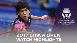【動画】KIM Donghyun VS 吉村真晴 シーマスター2017 プラチナ、中国オープン ベスト32