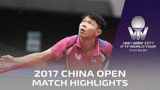 【動画】町飛鳥 VS SUN Chia-Hung シーマスター2017 プラチナ、中国オープン ベスト128