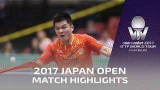 【動画】梁靖崑 VS 樊振東 シーマスター2017 プラチナ、ライオンジャパンオープン 準々決勝