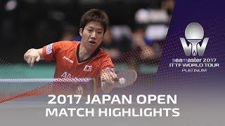 【動画】水谷隼 VS 李尚洙 シーマスター2017 プラチナ、ライオンジャパンオープン 準々決勝