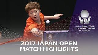 【動画】王曼昱 VS 伊藤美誠 シーマスター2017 プラチナ、ライオンジャパンオープン 準々決勝