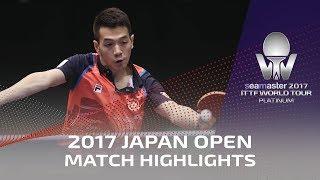 【動画】馬龍 VS 何鈞傑 シーマスター2017 プラチナ、ライオンジャパンオープン ベスト16