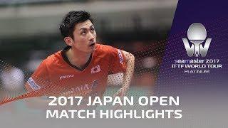 【動画】丹羽孝希 VS 上田仁 シーマスター2017 プラチナ、ライオンジャパンオープン ベスト16