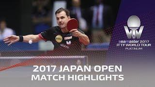 【動画】LIN Gaoyuan VS ティモ・ボル シーマスター2017 プラチナ、ライオンジャパンオープン ベスト32