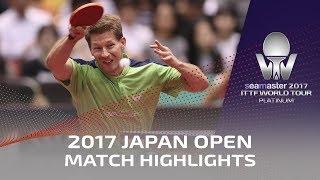 【動画】水谷隼 VS バスティアン・シュテガー シーマスター2017 プラチナ、ライオンジャパンオープン ベスト32
