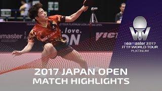 【動画】龍崎東寅 VS LIM Jonghoon シーマスター2017 プラチナ、ライオンジャパンオープン 決勝