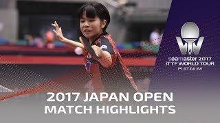 【動画】梅村優香 VS 木原美悠 シーマスター2017 プラチナ、ライオンジャパンオープン 決勝