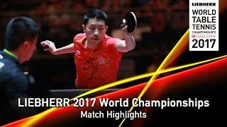 【動画】馬龍 VS 許昕 LIEBHERR 2017世界卓球選手権 準決勝