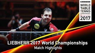 【動画】ティモ・ボル VS 馬龍 LIEBHERR 2017世界卓球選手権 準々決勝