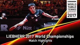 【動画】馬龍 VS 荘智淵 LIEBHERR 2017世界卓球選手権 ベスト16