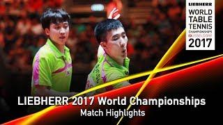 【動画】森薗政崇・大島祐哉 VS 鄭栄植 LIEBHERR 2017世界卓球選手権 準決勝