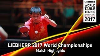 【動画】張継科 VS 李尚洙 LIEBHERR 2017世界卓球選手権 ベスト32