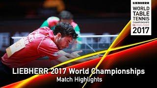 【動画】マルコス・フレイタス VS フロール LIEBHERR 2017世界卓球選手権 ベスト32
