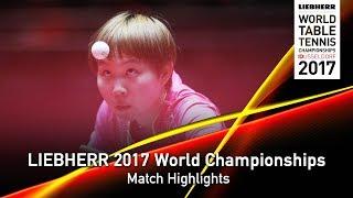 【動画】朱雨玲 VS 伊藤美誠 LIEBHERR 2017世界卓球選手権 ベスト16