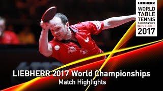【動画】ドミトリ・オフチャロフ VS ドリンコール LIEBHERR 2017世界卓球選手権 ベスト64
